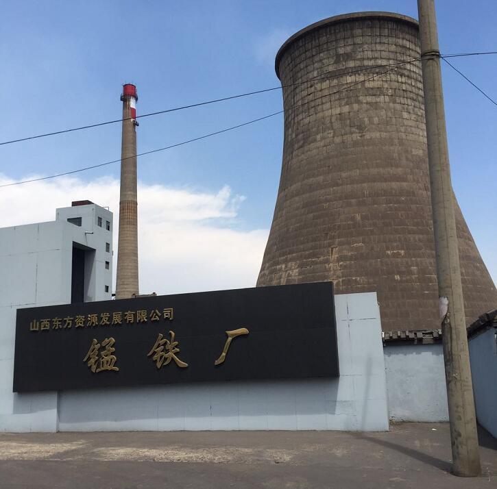 山西东方资源5000KVA矿棉电炉耐火材料损毁分析及总结
