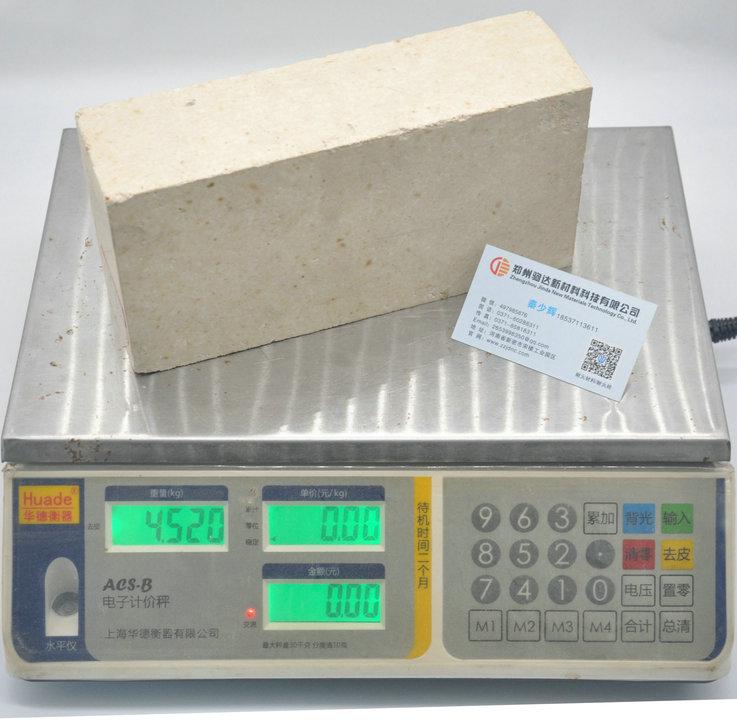 LZ-75高铝砖