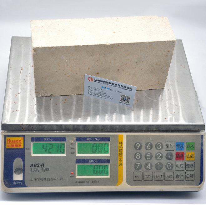 LZ-70高铝砖